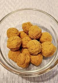 グルテンフリーのきな粉クッキー♪