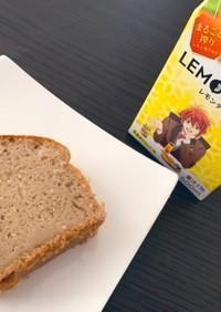 レモンティー入りパウンドケーキ