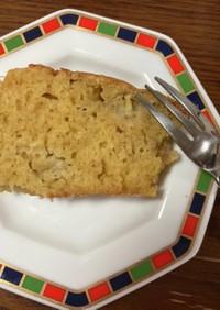 バナナ味のバターしっとり、パウンドケーキ