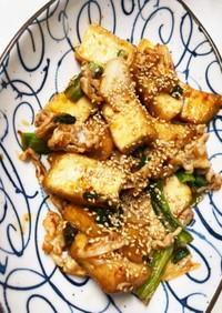 厚揚げと豚肉の小松菜キムチ炒め☆