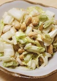 簡単おかず:大豆と白菜のサラダ