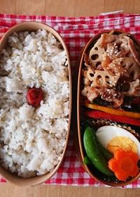 夏弁当★少量豚バラと蓮根炒め★作り置き