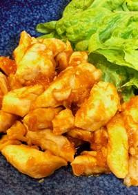 玉ねぎソースの鶏ササミソテー