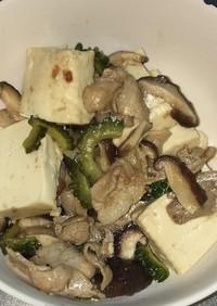 豚バラ肉とゴーヤと豆腐の梅肉炒め煮