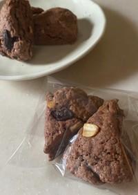 キャラメルナッツとチョコのココアスコーン