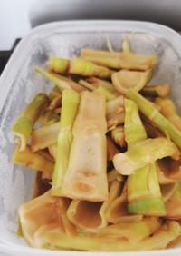 【旬の野菜】真竹のメンマ【ご飯のお供】