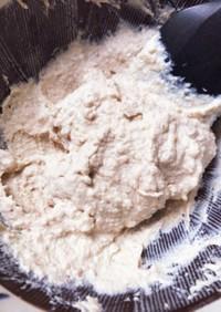 豆腐ナッツ梅干でチーズ風クリームディップ