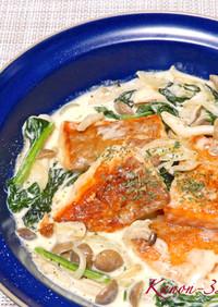 簡単・鮭のクリーム煮♡フライパンひとつで