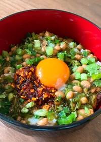 簡単!食べるラー油でピリ辛納豆めかぶ丼