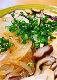 蒸し鍋で簡単!ナスと玉ねぎと椎茸の温野菜