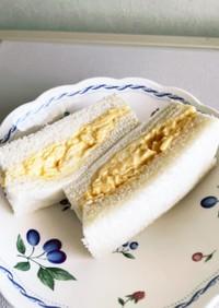 ふわふわ卵サンド