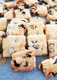 袋で簡単レーズンクッキー完成まで20分