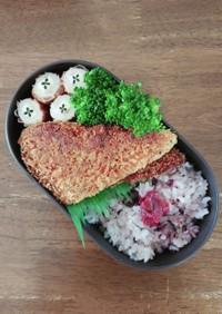 JK☆白身魚のカレーパン粉焼き弁当♪