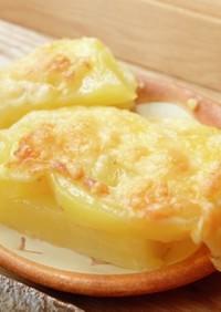 じゃが芋のチーズ焼き