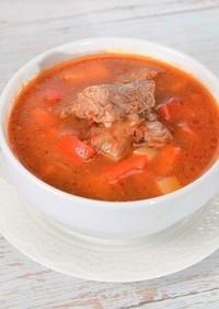 具沢山!ハンガリー風スープ