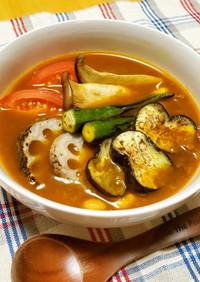 野菜たっぷり和風スープカレー