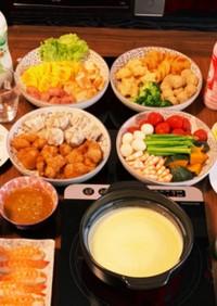覚書♡チーズフォンデュで誕生日パーティー