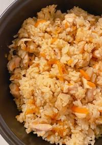 おばぁちゃんの味!鶏と舞茸の炊き込みご飯