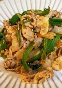 ご飯が止まらない!緑野菜の豚バラキムチ