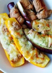 ズッキーニとなすのツナチーズ焼き