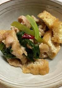 小松菜とうす揚げ、豚ロースの炒め煮♡簡単