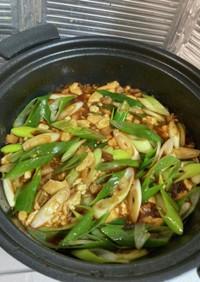 角煮の残り汁で麻婆豆腐風