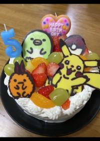 誕生日ケーキすみっことポケモン