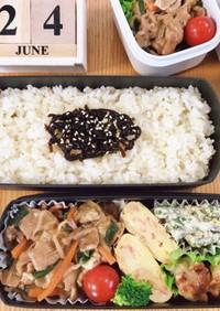 豚コマのもやし炒め弁当  21/6.24