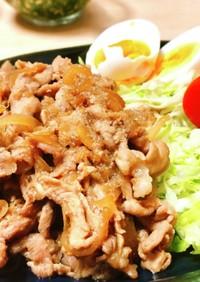 柔らか豚の生姜焼き