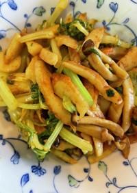 すぐ出来るセロリの葉と竹輪のカレー粉炒め