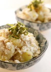 昼夕♪美味♪簡単♪じゃが芋の白和え