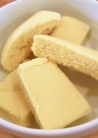 アラジントースターで米粉おからパンケーキ
