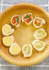 【手づかみ食べ】りんご・卵・野菜サンド