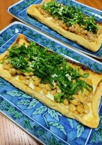 納豆と大葉のチーズ油揚げ