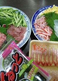 冷やし中華の具が残ったら…手巻き寿司!