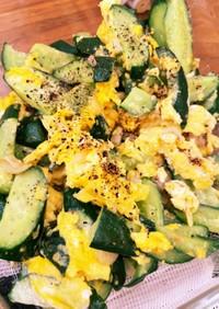 胡瓜がホクホク、絶品簡単!卵炒め