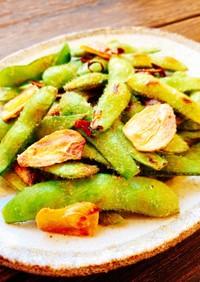 絶品おつまみ☆焼き枝豆のペペロンチーノ