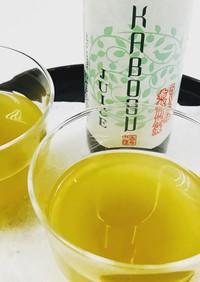 かぼすドリンク緑茶
