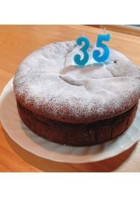 21cm型♡米粉のガトーショコラ