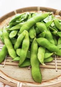 枝豆農家直伝!美味しい枝豆の茹で方