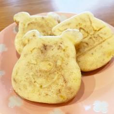 粉ミルク消費 バナナ蒸しパン