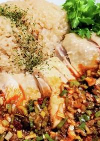 絶品ダレの簡単炊飯カオマンガイ