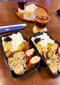 豚チーズロールフライ&牛蒡サラダ弁当