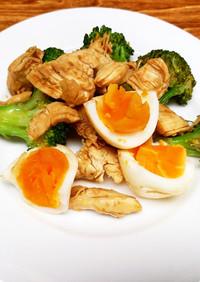 ささみとブロッコリーと茹で卵のナムル