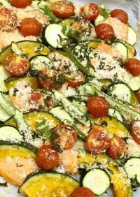 パーティー映え★鮭と夏野菜のオーブン焼き