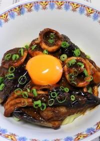 イカと茄子の麻婆混ぜ麺
