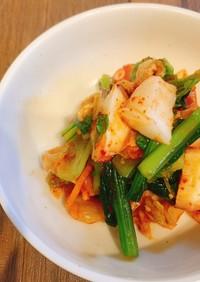 タコ、小松菜、キムチ、大葉の和え物
