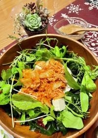 お豆腐とツナキムチのサラダ