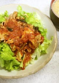 ✨豚肉とほうれん草のトマト煮&味噌汁✨