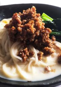 スープも美味しい豆乳ピリ辛坦々麺(素麺)